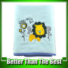 Baby Cotton Terry Embroidery Bath Towel