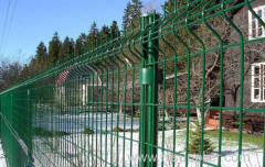 Low cost Curved welded mesh fence wire