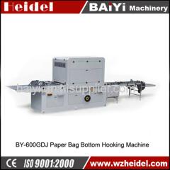 Paper Bag Bottom Folding Gluing Machine