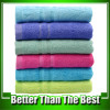 Solid Color Bamboo FaceTowel