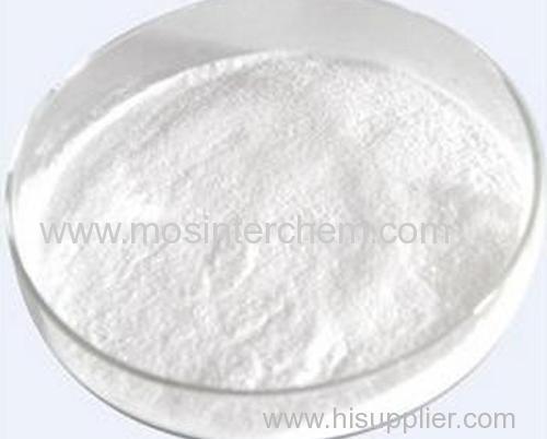 1 2-Bis pentabromophenyl ethane CAS 84852-53-9 DBDPE