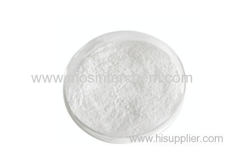 Tetrabromobisphenol S Bis-2 3-Dibromopropyl Ether CAS 42757-55-1 TBBP-DBPE