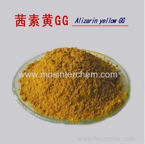 Alizarin yellow GG CAS 584-42-9 Alizarin Yellow 2G Metachrome Yellow Mordant Yellow 1