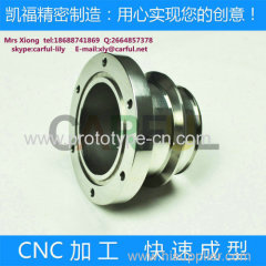 good quality and high precision CNC turning machining made in China