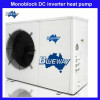 Compact 12v heat pump water heater with inverter