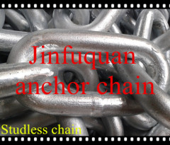 Open Link Anchor Chain with mill cert