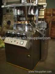 Double Rotary Tablet Press -Ideal Pharmaceutical Machine-27 Station Double Rotary Tableting Machine