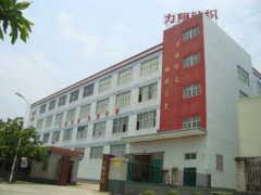 Fujian Province Changle Lixiang Knitting Co., Ltd