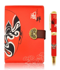 Chinese Features Style Diary Gift