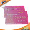 S50 Smart card/ hf smart card