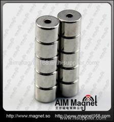 Permanent neodymium magnet cylinder with hole