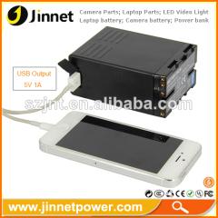 Multi-functional for Sony BP-U65 14.4V 5200mAh