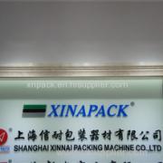 Shanghai XINNAI Packing machine Co., Ltd