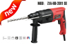 Rotary Hammer Drill 20mm