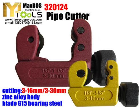 Pipe cutter metal Tube cutter mini pipe cutter blades big plastic tube cutter