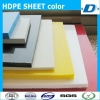 HDPE sheet and rod PE300 shee and rod