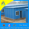 prefab house use for temporary office
