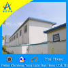 fast-installed and economical prefab house