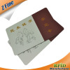 TK4100 hotel access control card/t5577 hotel access control card