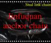 Marine Ship Black Painted Stud Anchor Chain
