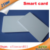 blank card with fudan chip
