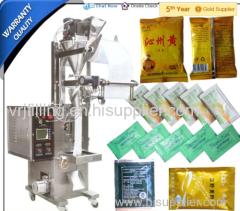 coffee bag filling machine DXDF-100H