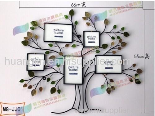 steel/ tree form photo frame