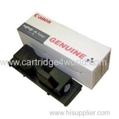 Low price high quality latest and beautiful Canon NPG-18 Toner Cartridge