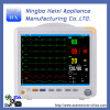 12.1 inch Patient Monitor