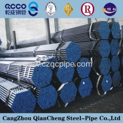 din 1629 st.37.0 seamless carbon pipe /astm a106 sch160