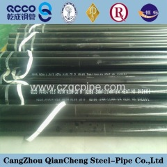 API 5L pipes seamless or welded