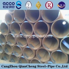 API 5L API 5CT SMLS PIPES
