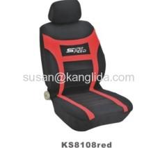 KS8108 car carpet mats auto mats carpet car floor mats car accessories