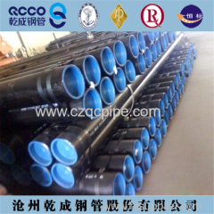 seamless steel pipe API 5L PSL1 PSL2