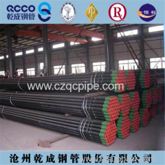 API 5L GR.B ERW carbon steel pipe big size psl2