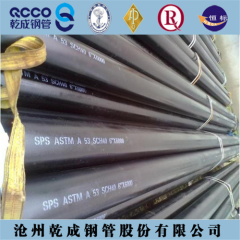 API 5L SSAW Line Pipe PSL2