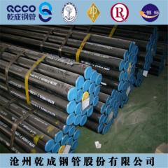 API 5L PSL2 line steel pipe
