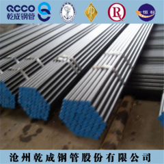 Tube Steel API 5L Gr.B