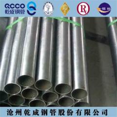 api 5l psl2 grade x65 steel pipe