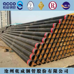 Seamless Steel Pipes API 5L B