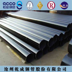 oil and gas pipe API 5L GR.B/ ASTM A106B