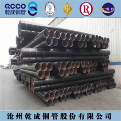 Large diameter line pipes