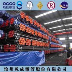 High Yield Carbon Steel Seamless pipe API 5L GR. X52