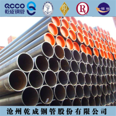 API 5L X42 X46 X52 X56 X60 X65 X70 steel pipe/oil and gas line pipe