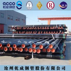 API 5L psl1 GR.B ERW Steel Pipe