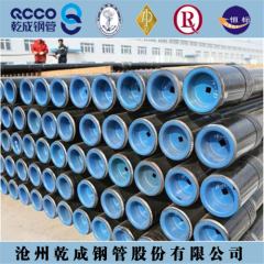 carbon welded pipes API 5L psl1 psl2