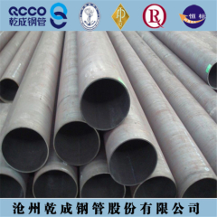 "1/2"" To 14"" ASME SA106B/SA53B/API 5L Gr.B Low Carbon Steel ASTM Boiler Seamless Pipe"