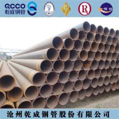 petroleum API 5L psl1/psl2 x60 x65 line pipe O.D.21.3-914.4mm Gr.B