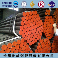 API 5L x80 high grade line pipe O.D.21.3-914.4mm Gr.B x42~x80