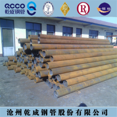 api seamless or welded carbon steel pipes